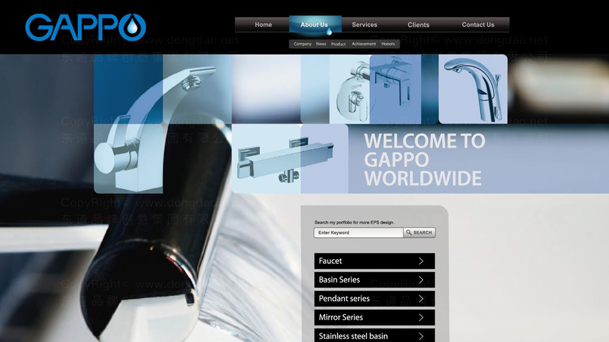 品牌设计GAPPO卫浴LOGO&VI设计应用场景_8