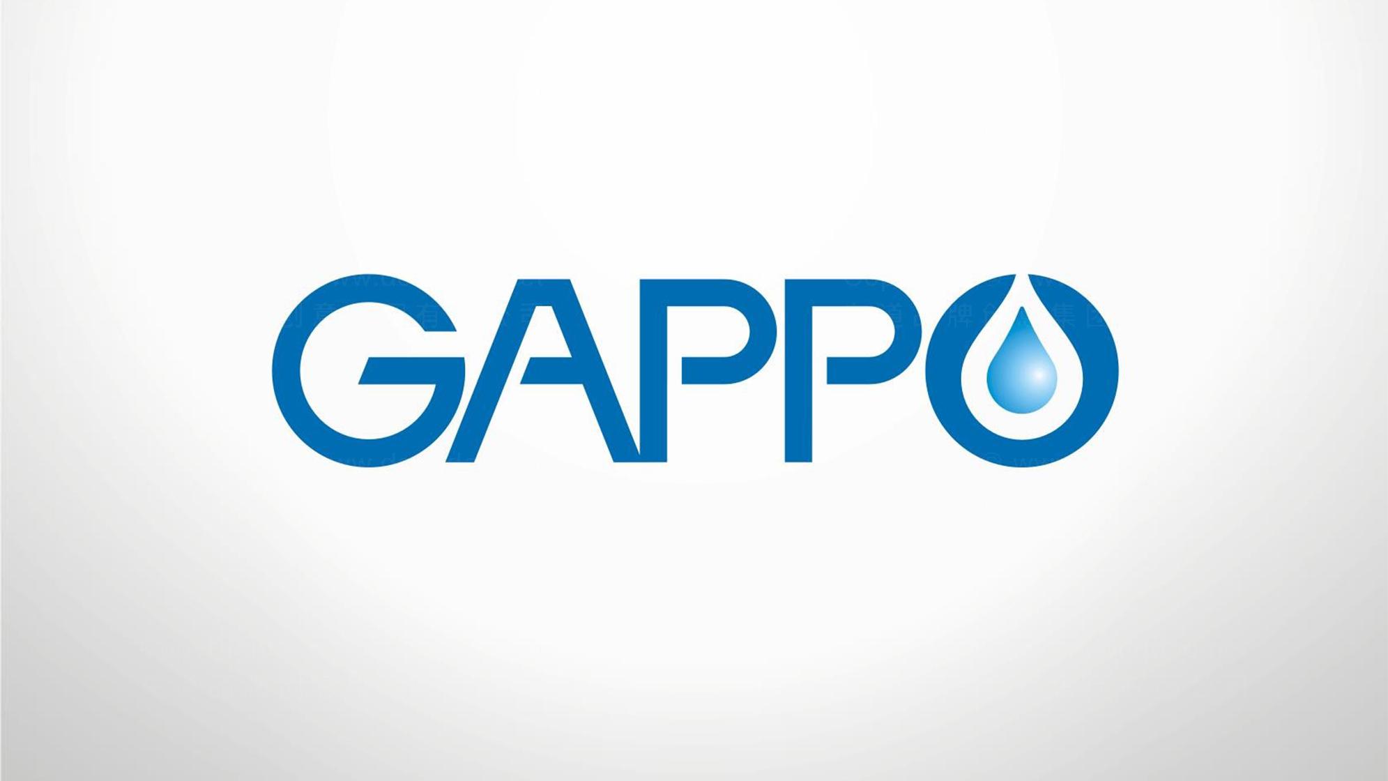 旅游生活品牌设计GAPPO卫浴LOGO&VI设计