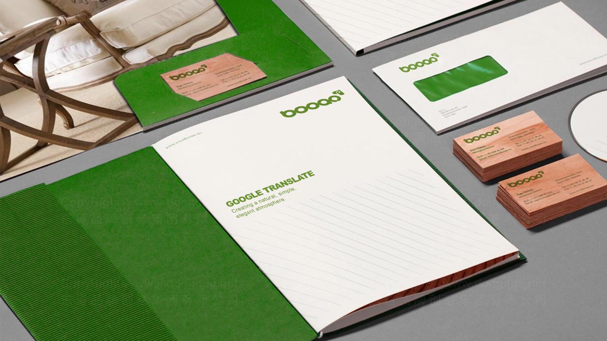 旅游生活品牌设计泊岸家居LOGO&VI设计