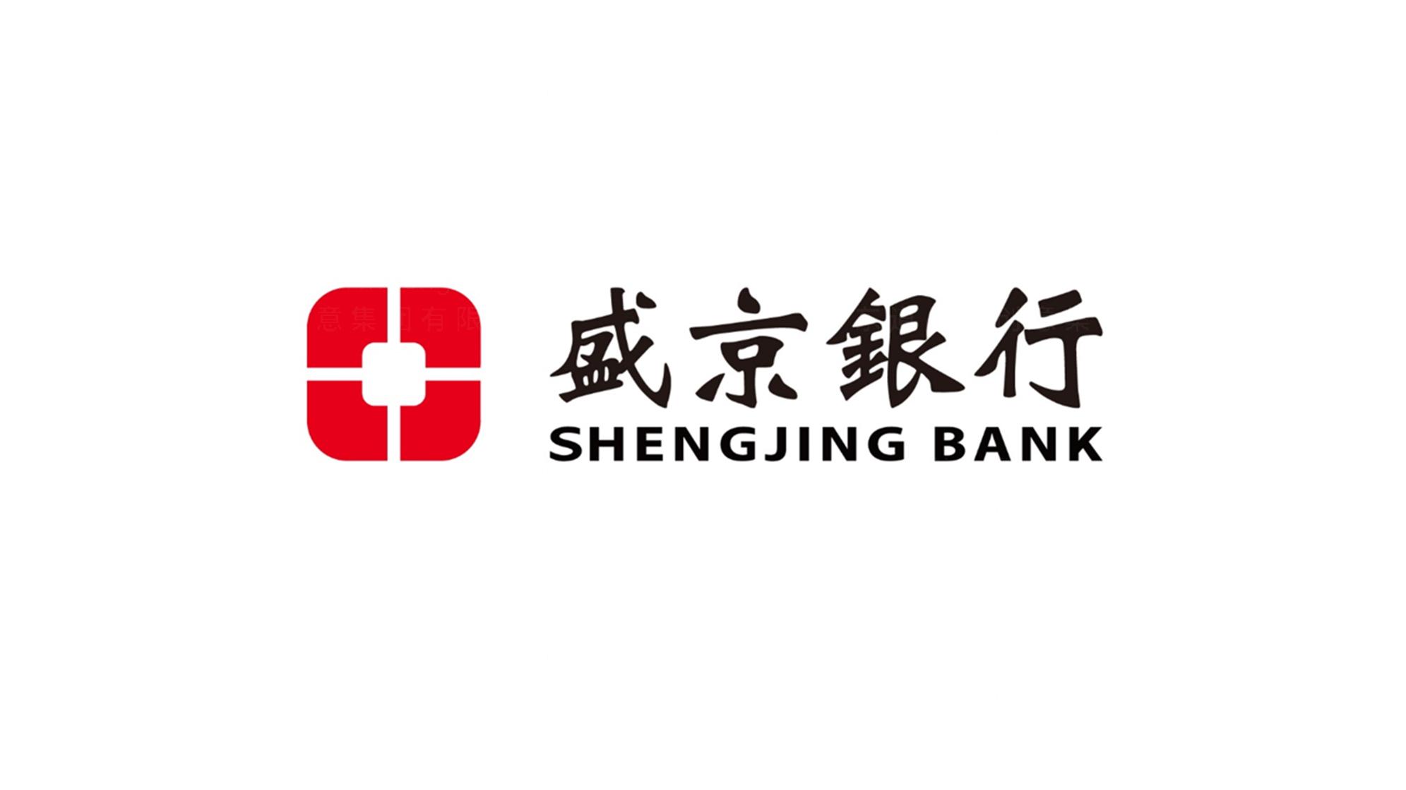 银行金融品牌设计盛京银行LOGO优化&VI设计