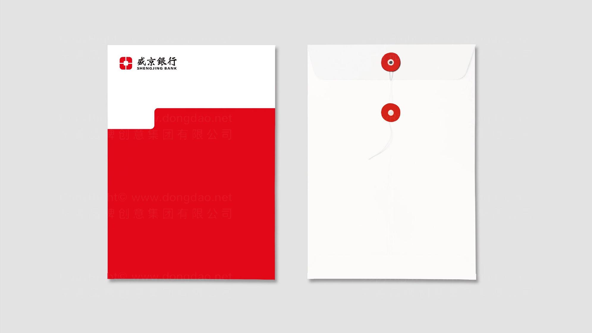 品牌设计盛京银行LOGO优化&VI设计应用