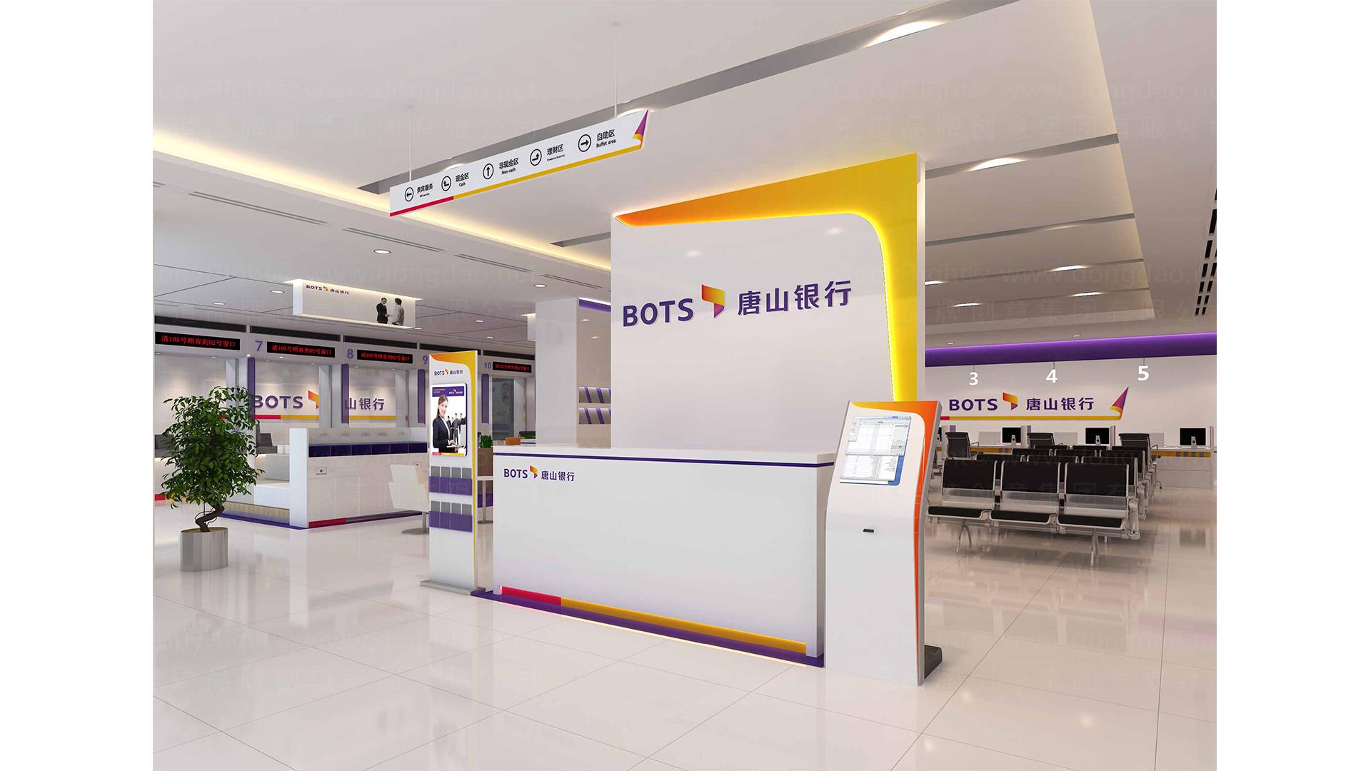 银行金融商业空间&导示唐山银行SI设计