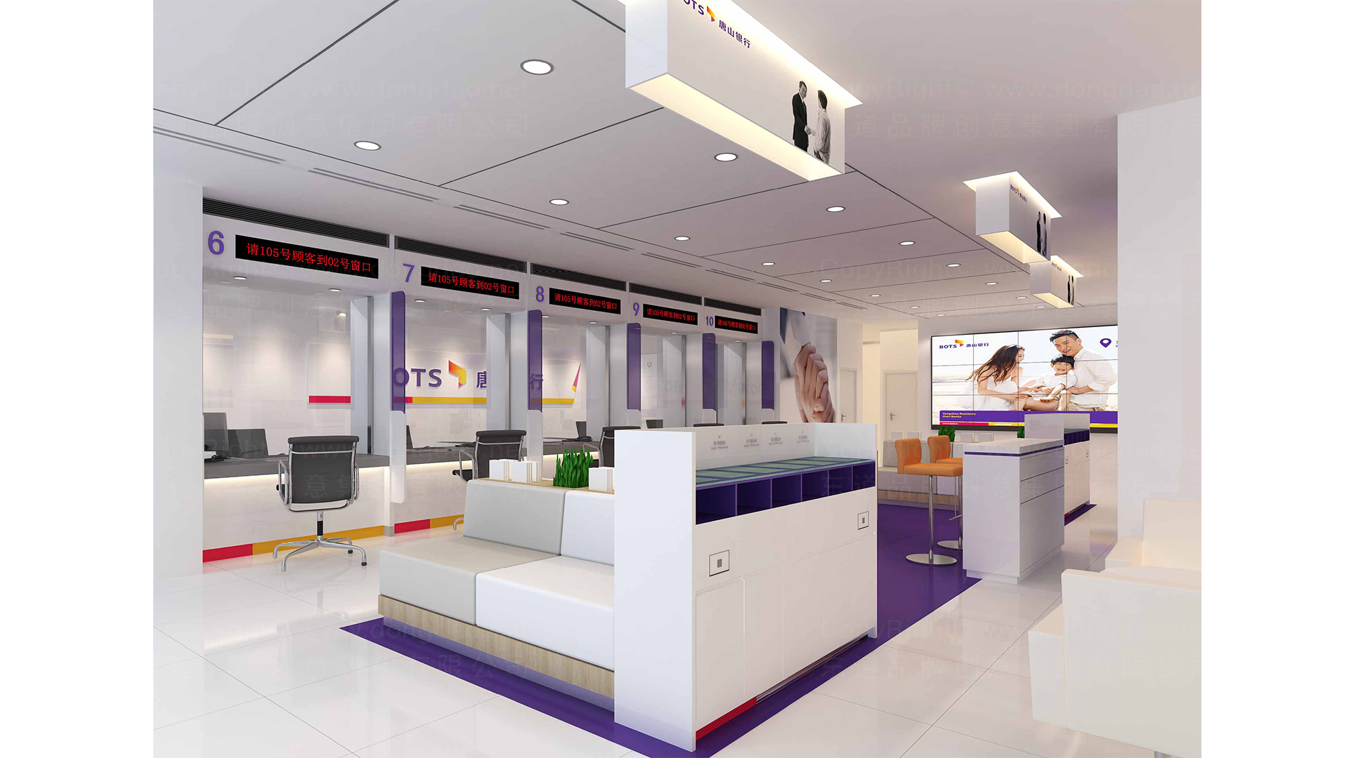 商业空间&导示唐山银行SI设计应用