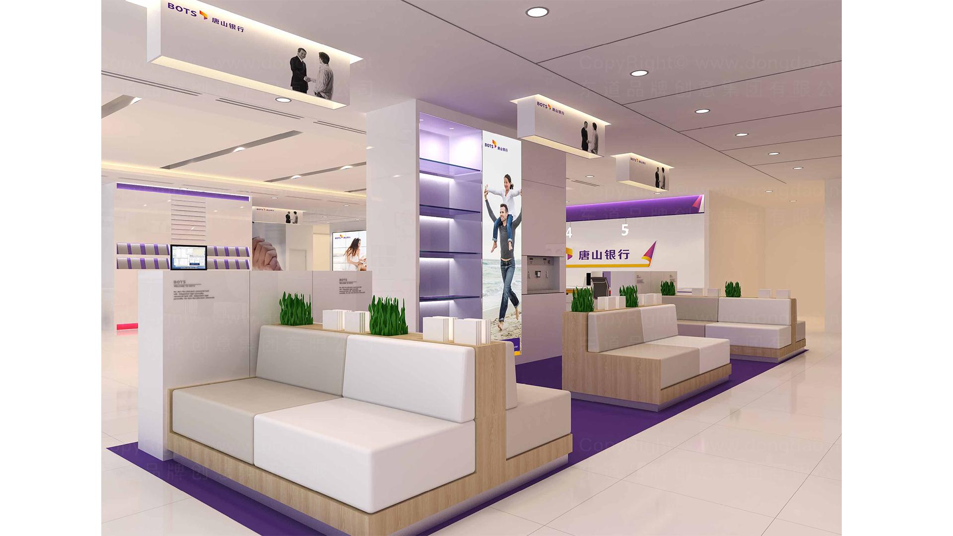 商业空间&导示唐山银行SI设计应用场景_1