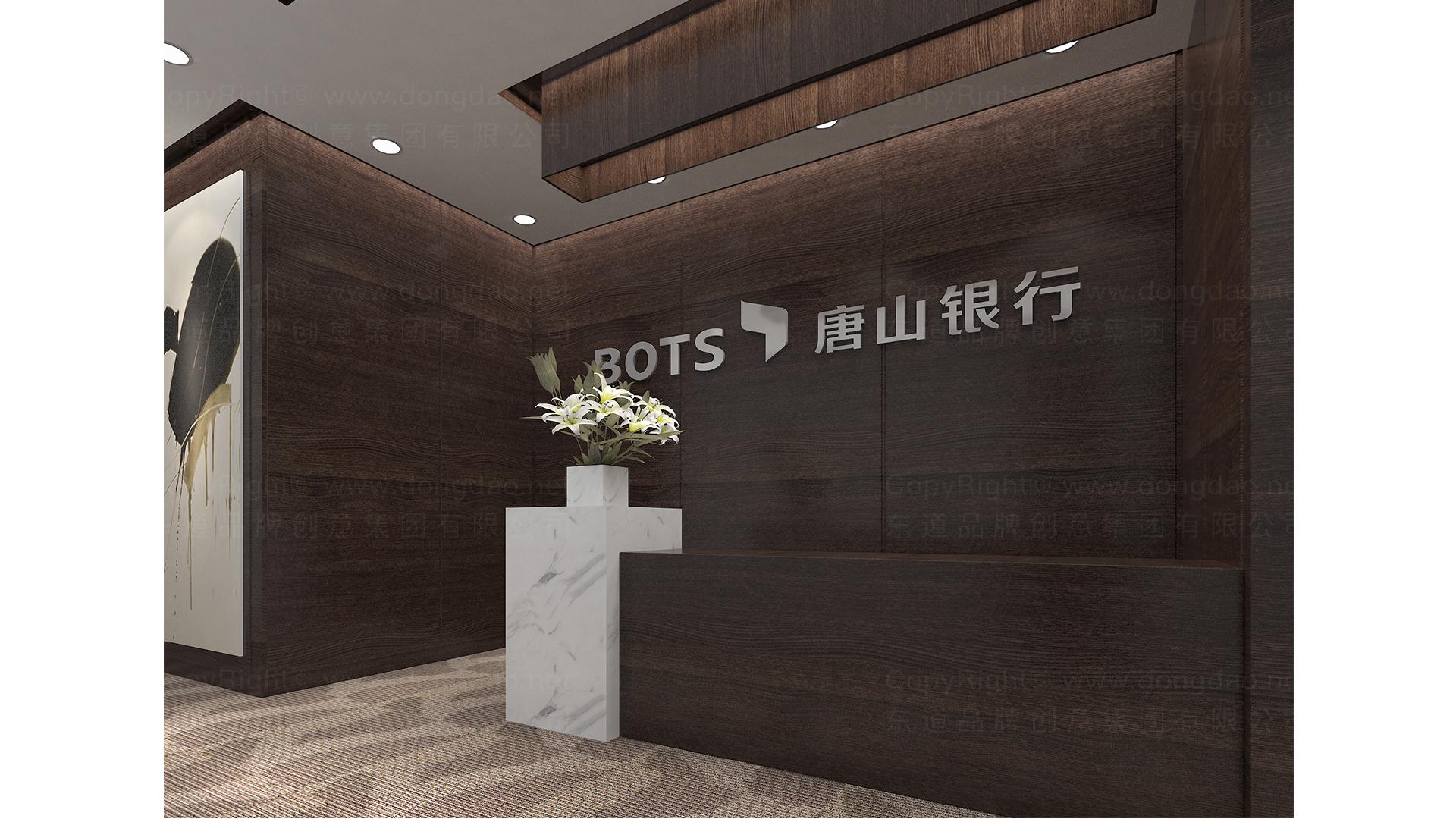 商业空间&导示唐山银行SI设计应用场景_3
