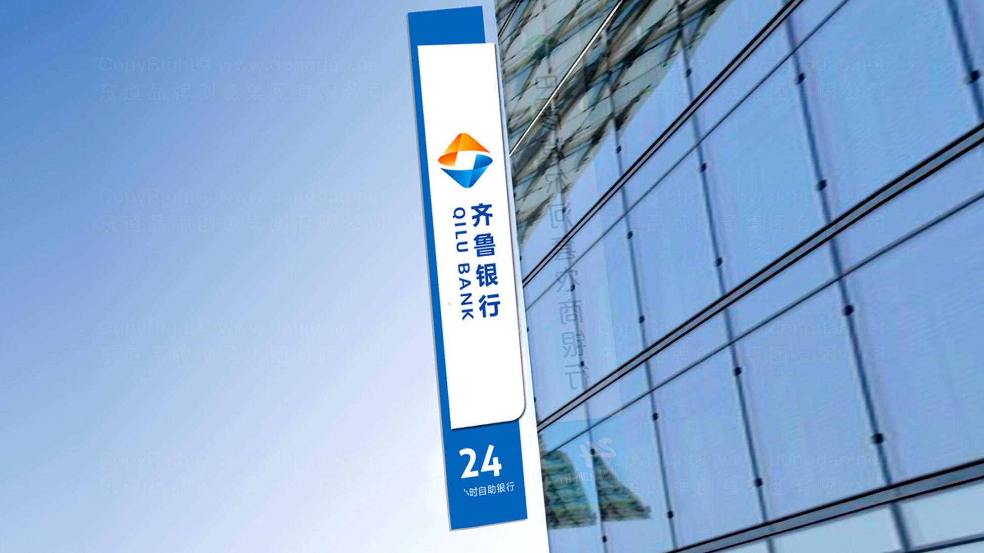 品牌设计齐鲁银行LOGO&VI设计应用场景_6