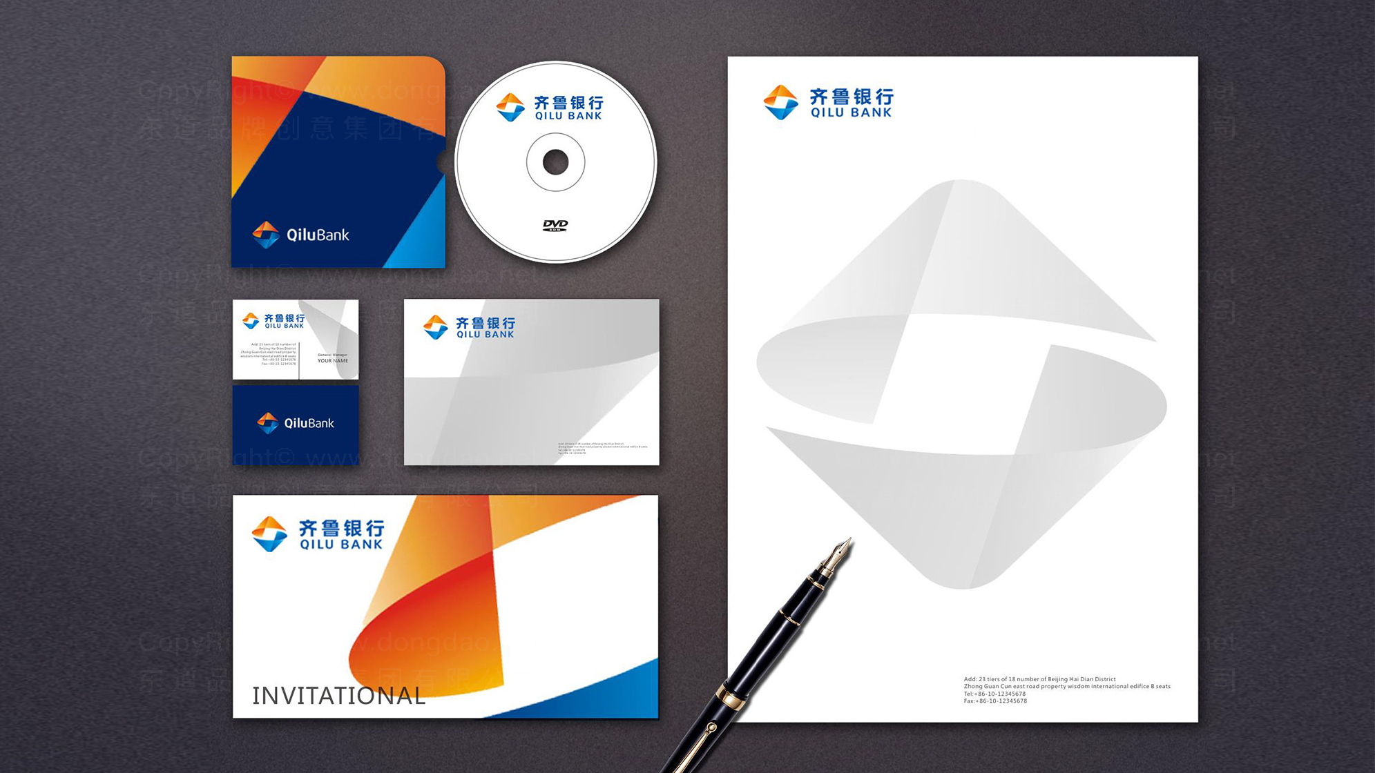 品牌设计齐鲁银行LOGO&VI设计应用
