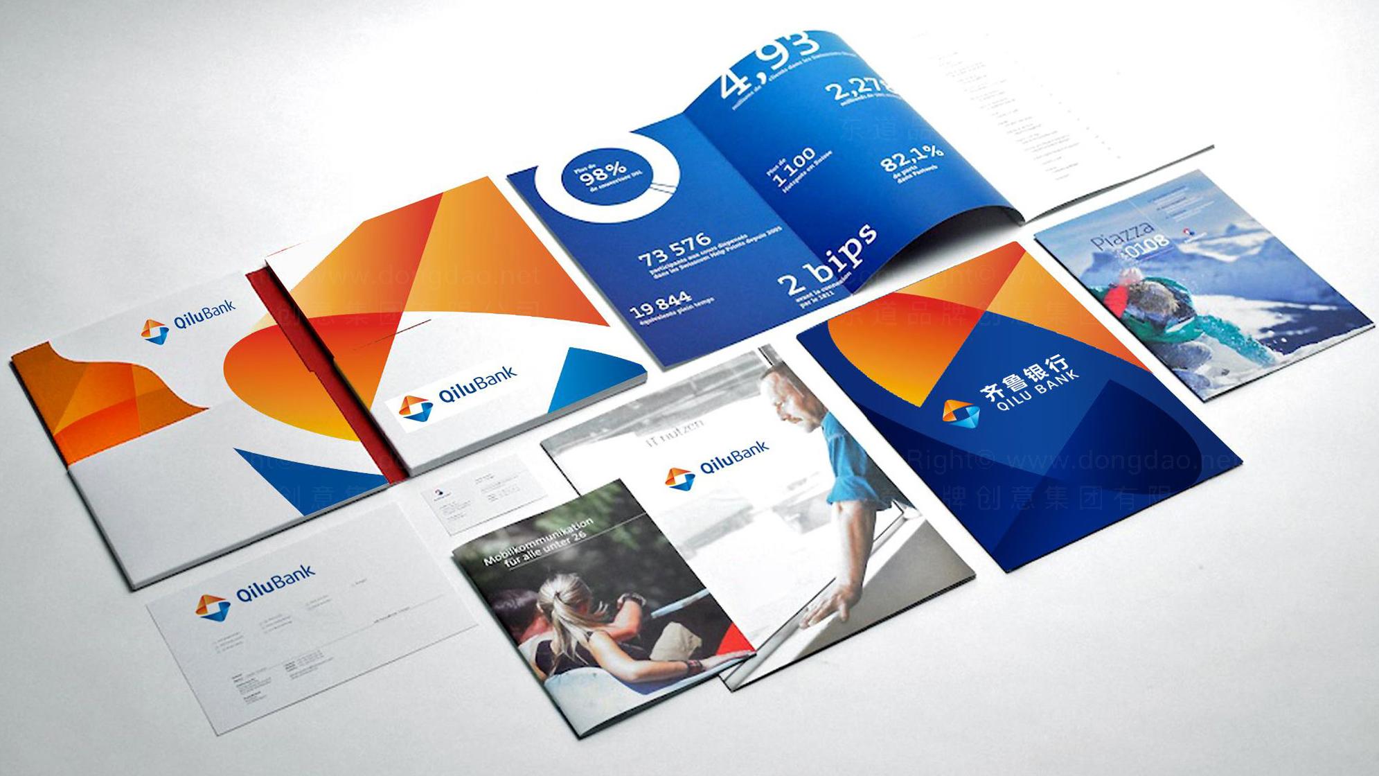 品牌设计齐鲁银行LOGO&VI设计应用场景