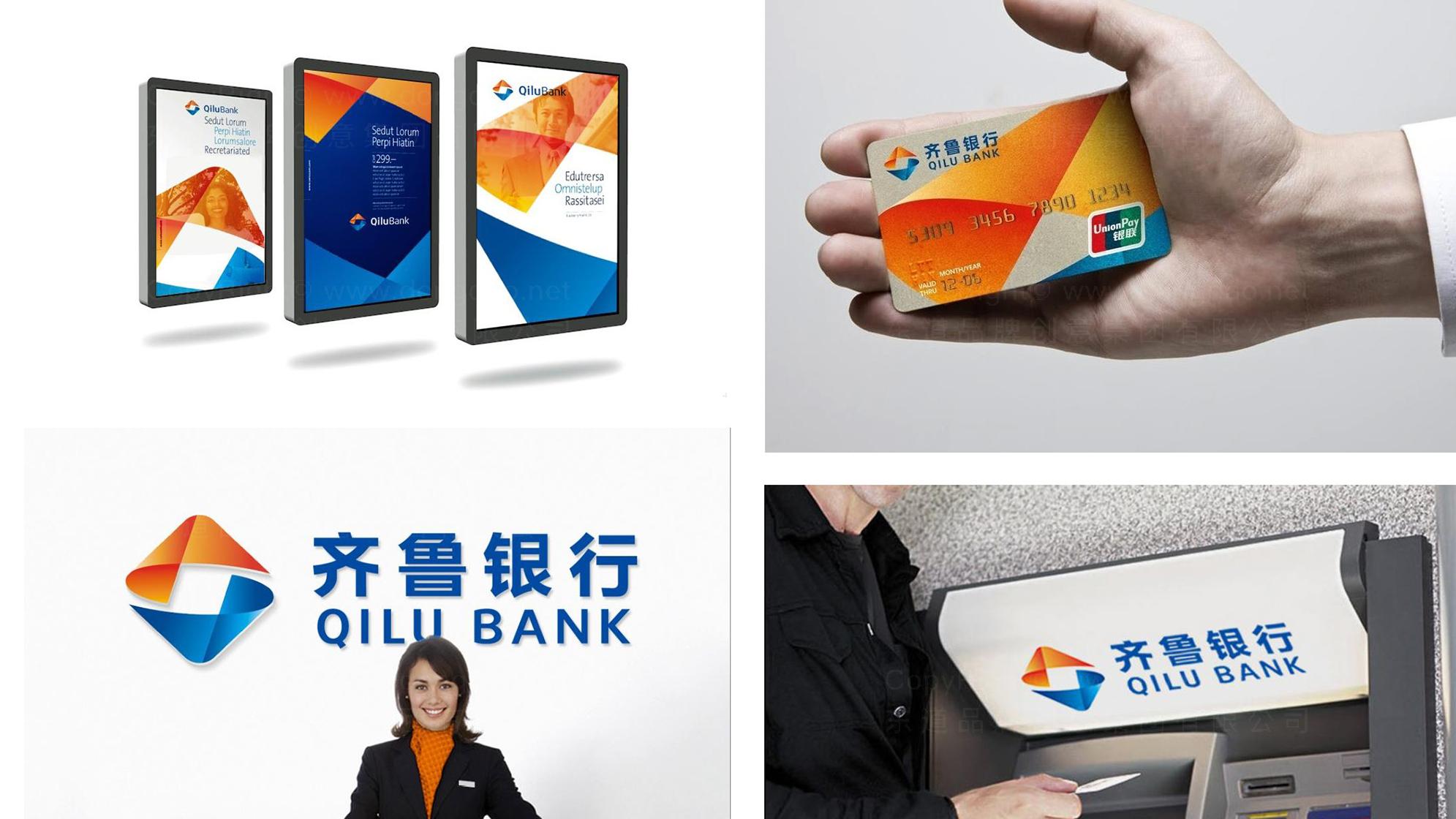 品牌设计齐鲁银行LOGO&VI设计应用场景_1