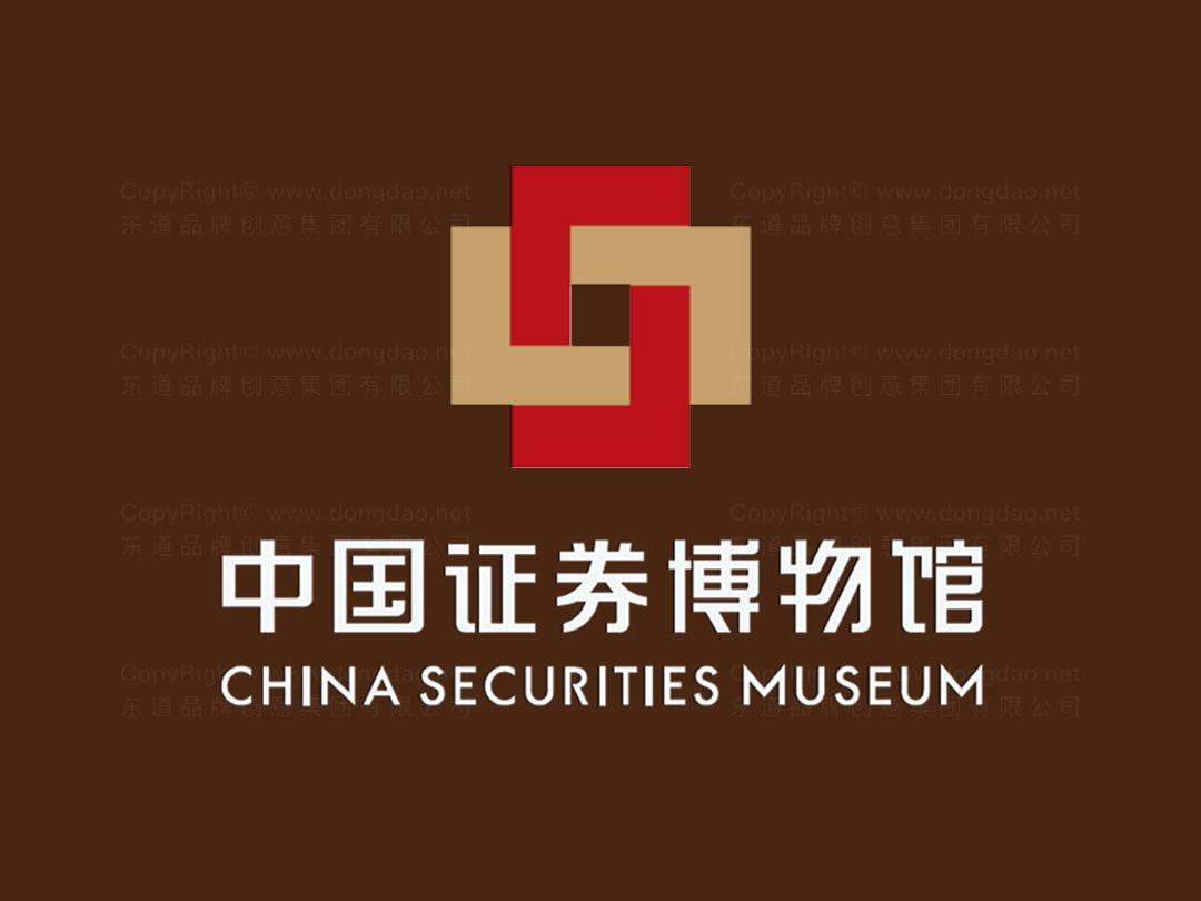 品牌设计中国证券博物馆LOGO&VI设计应用场景_10