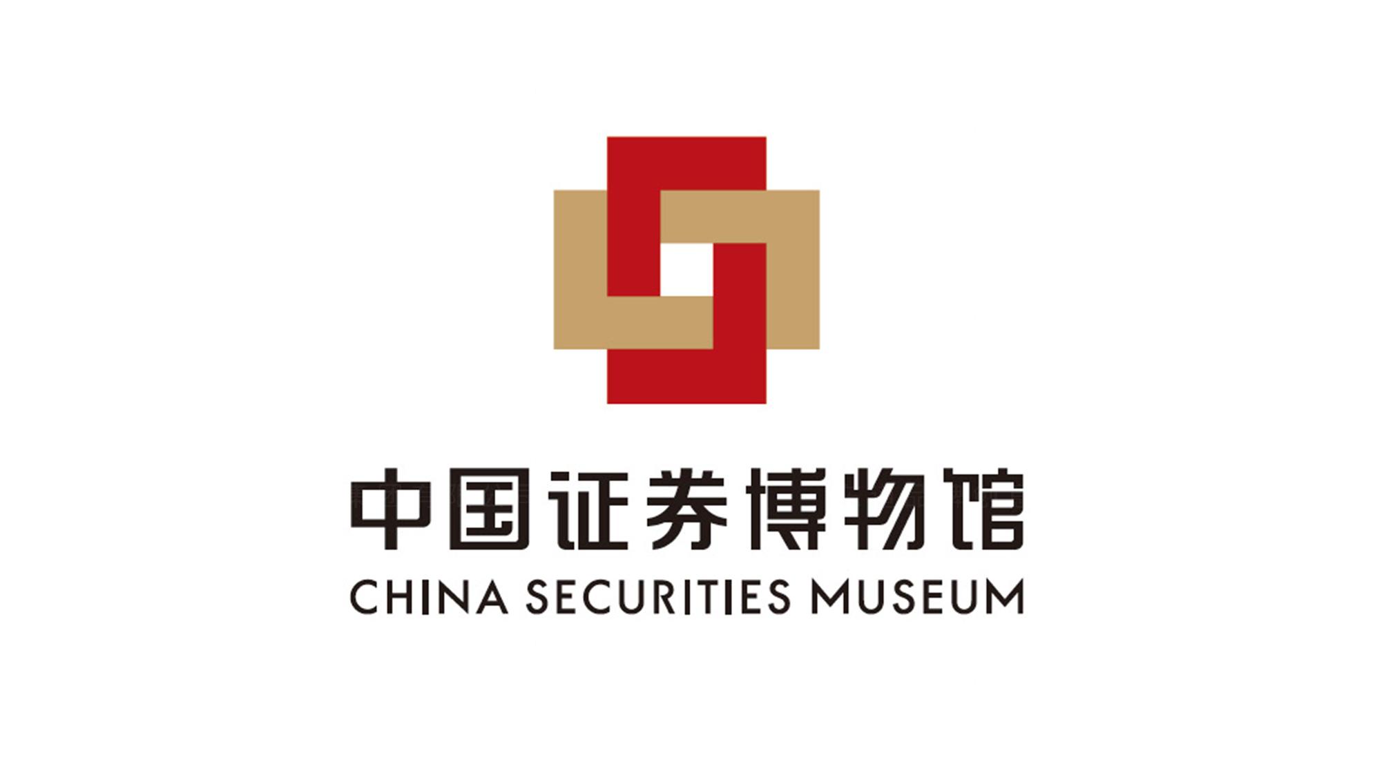 文体娱媒品牌设计中国证券博物馆LOGO&VI设计