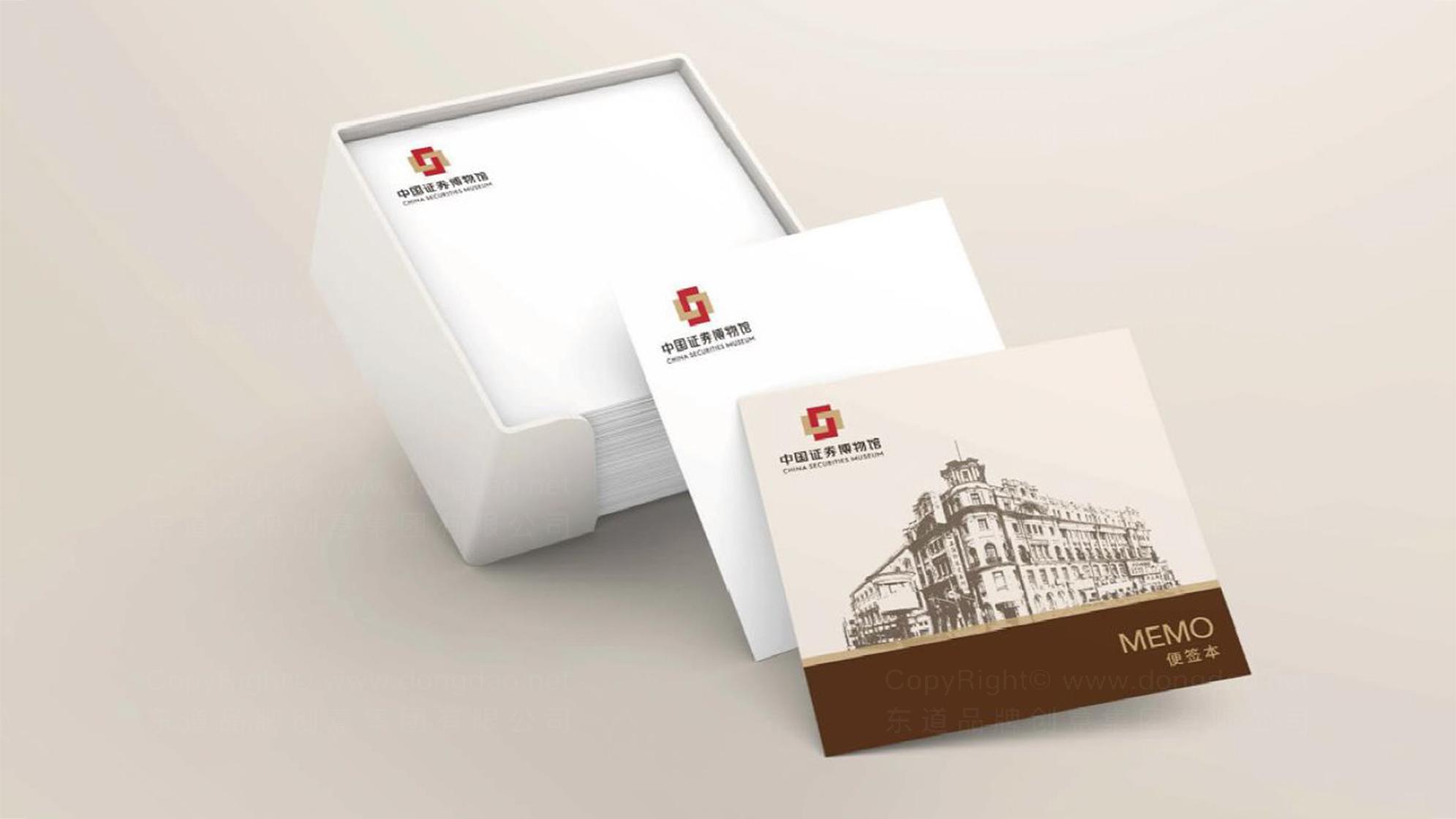 品牌设计中国证券博物馆LOGO&VI设计应用场景