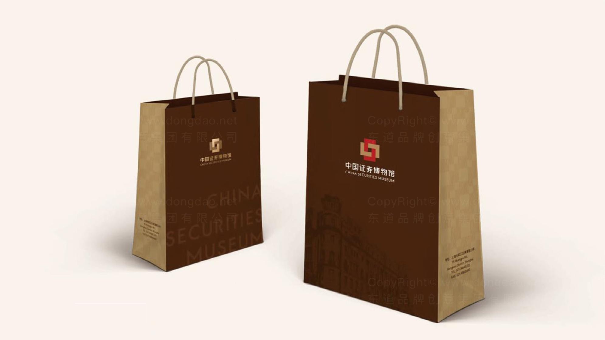 品牌设计中国证券博物馆LOGO&VI设计应用场景_5