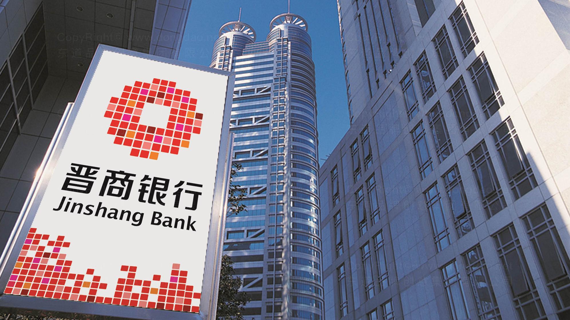 品牌设计晋商银行LOGO&VI设计应用场景_7
