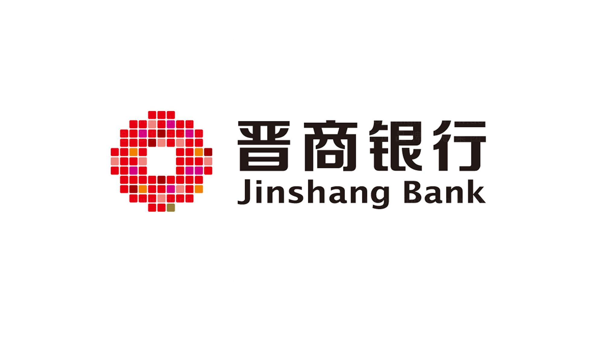 银行金融品牌设计晋商银行LOGO&VI设计