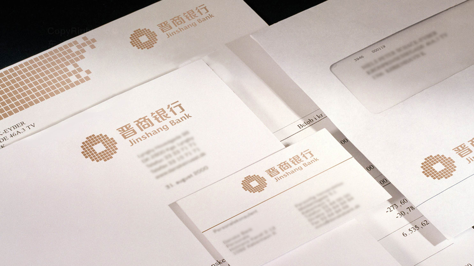 品牌设计晋商银行LOGO&VI设计应用