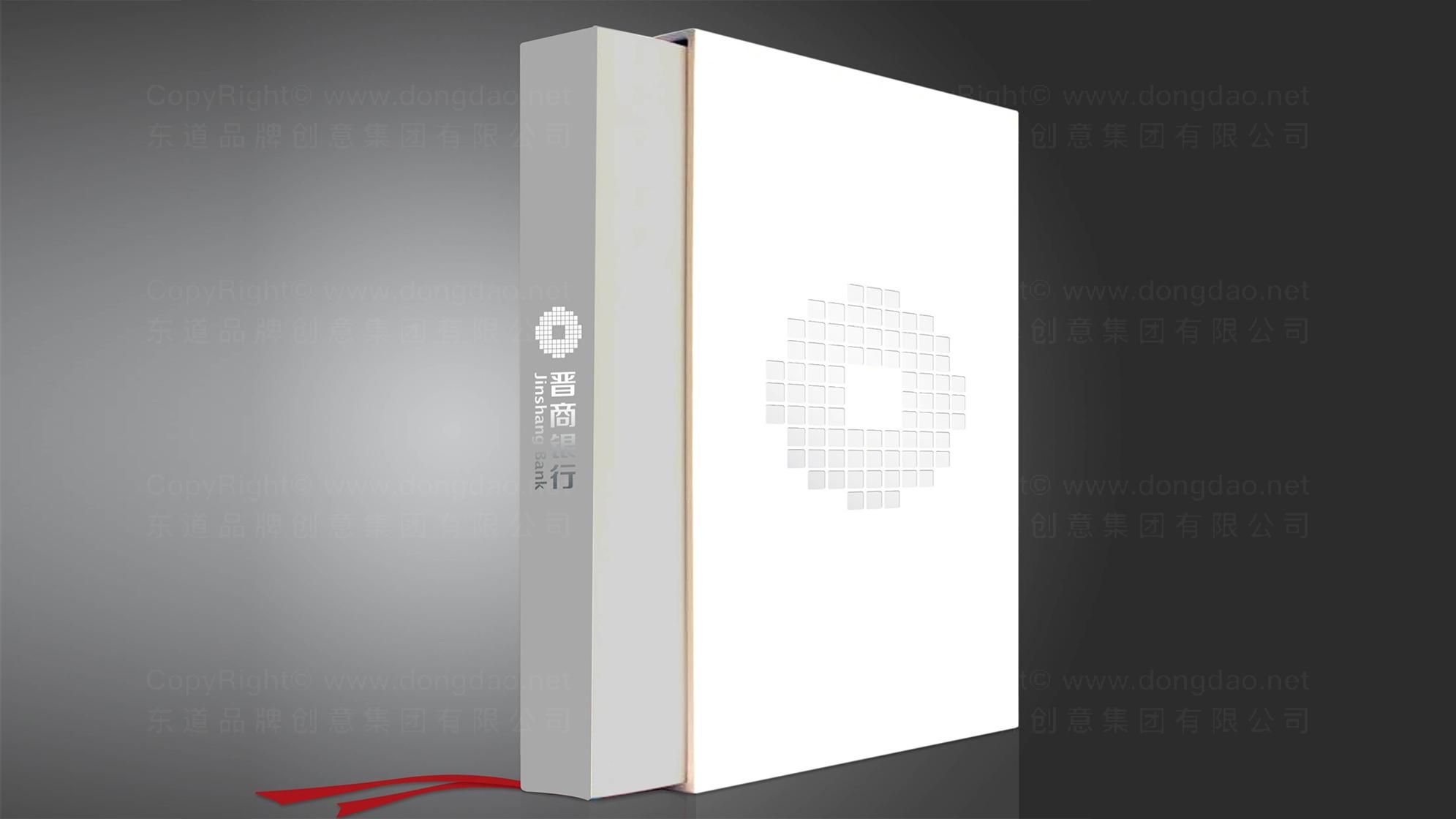 品牌设计晋商银行LOGO&VI设计应用场景