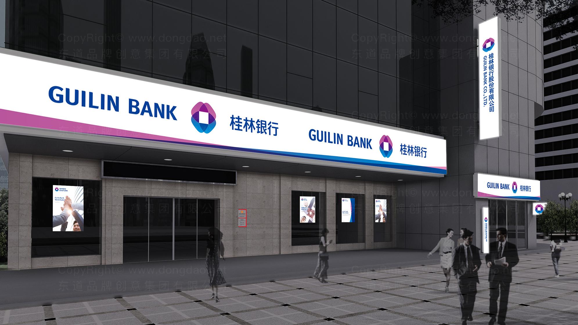 品牌设计桂林银行LOGO&VI设计应用场景_6