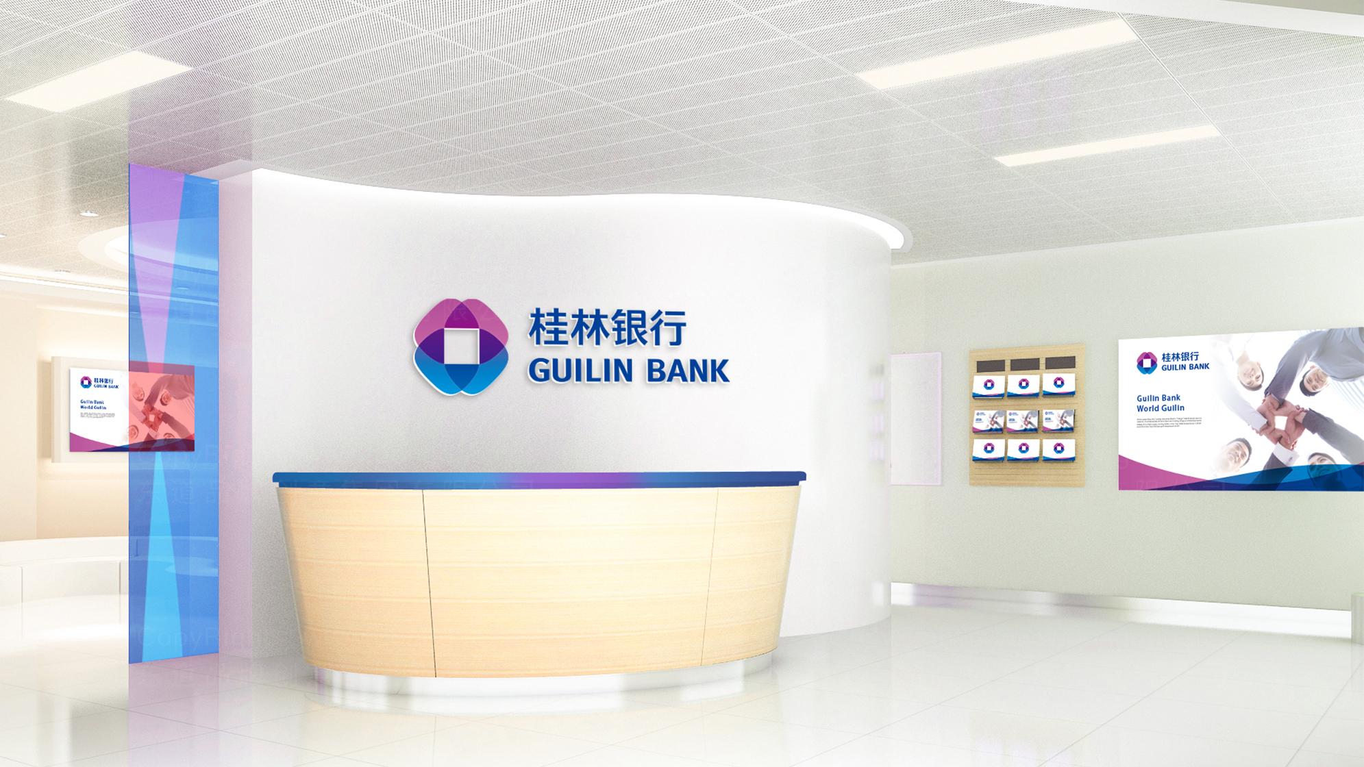 品牌设计桂林银行LOGO&VI设计应用场景_8