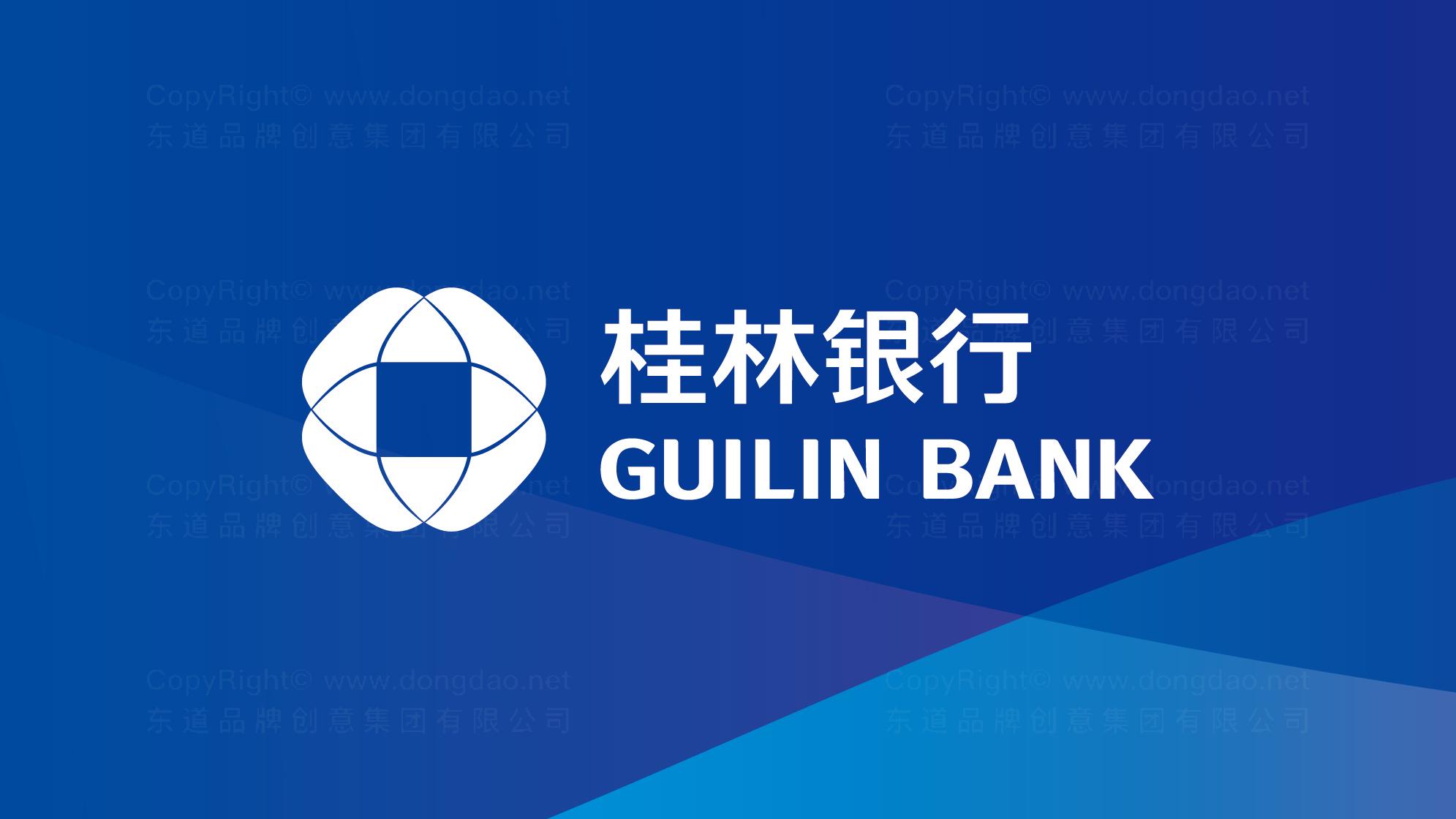 银行金融品牌设计桂林银行LOGO&VI设计