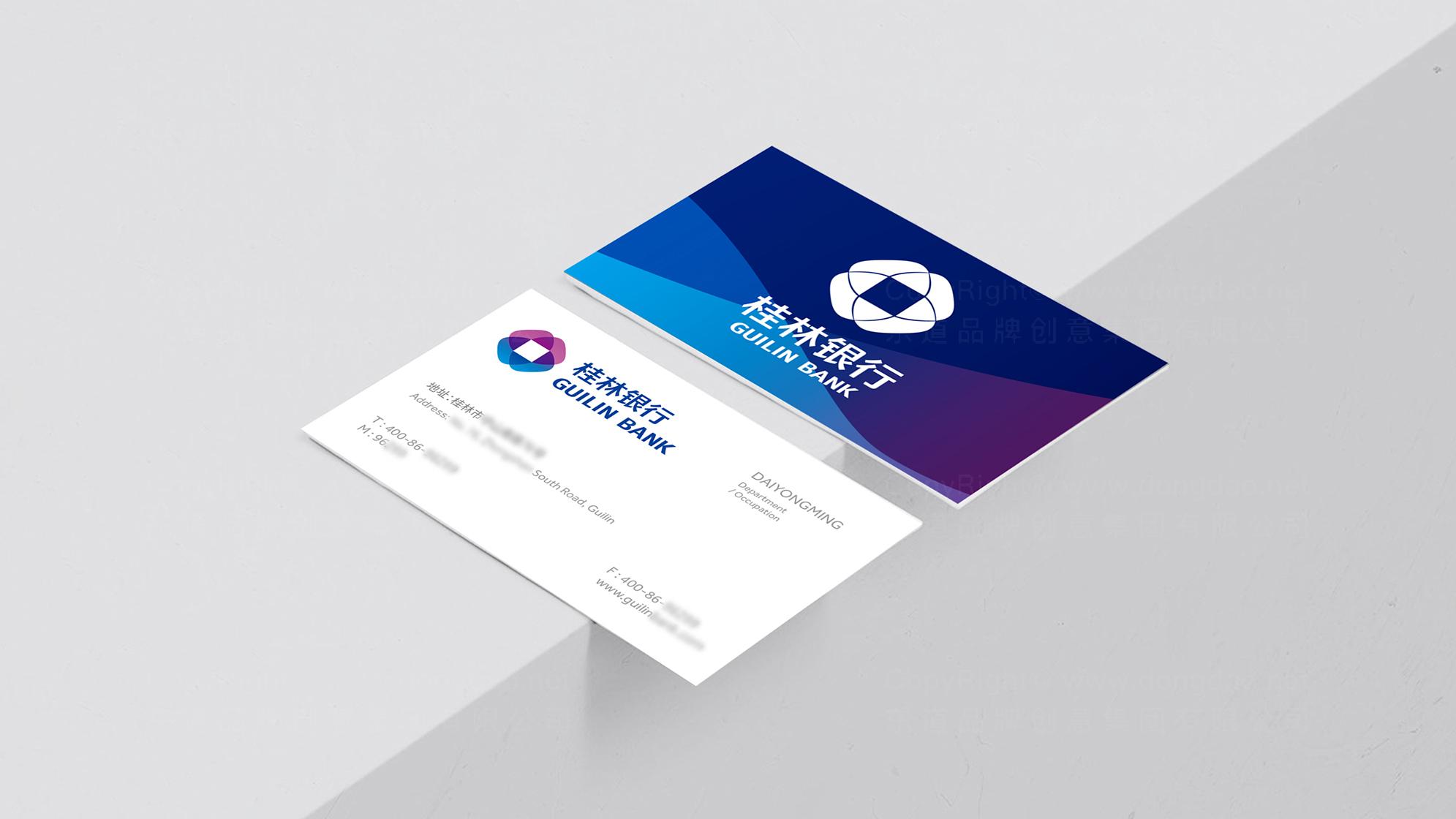 品牌设计桂林银行LOGO&VI设计应用场景