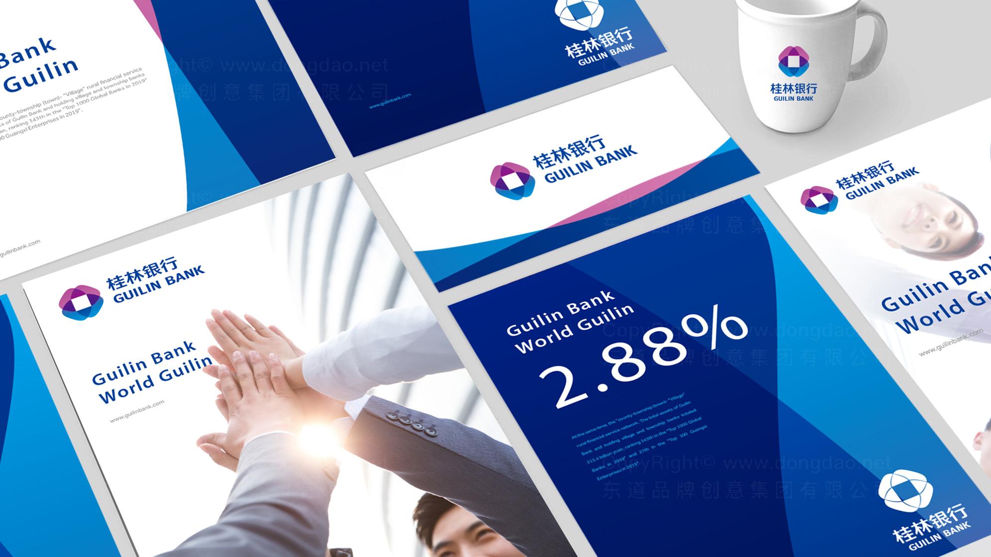 品牌设计桂林银行LOGO&VI设计应用场景_1