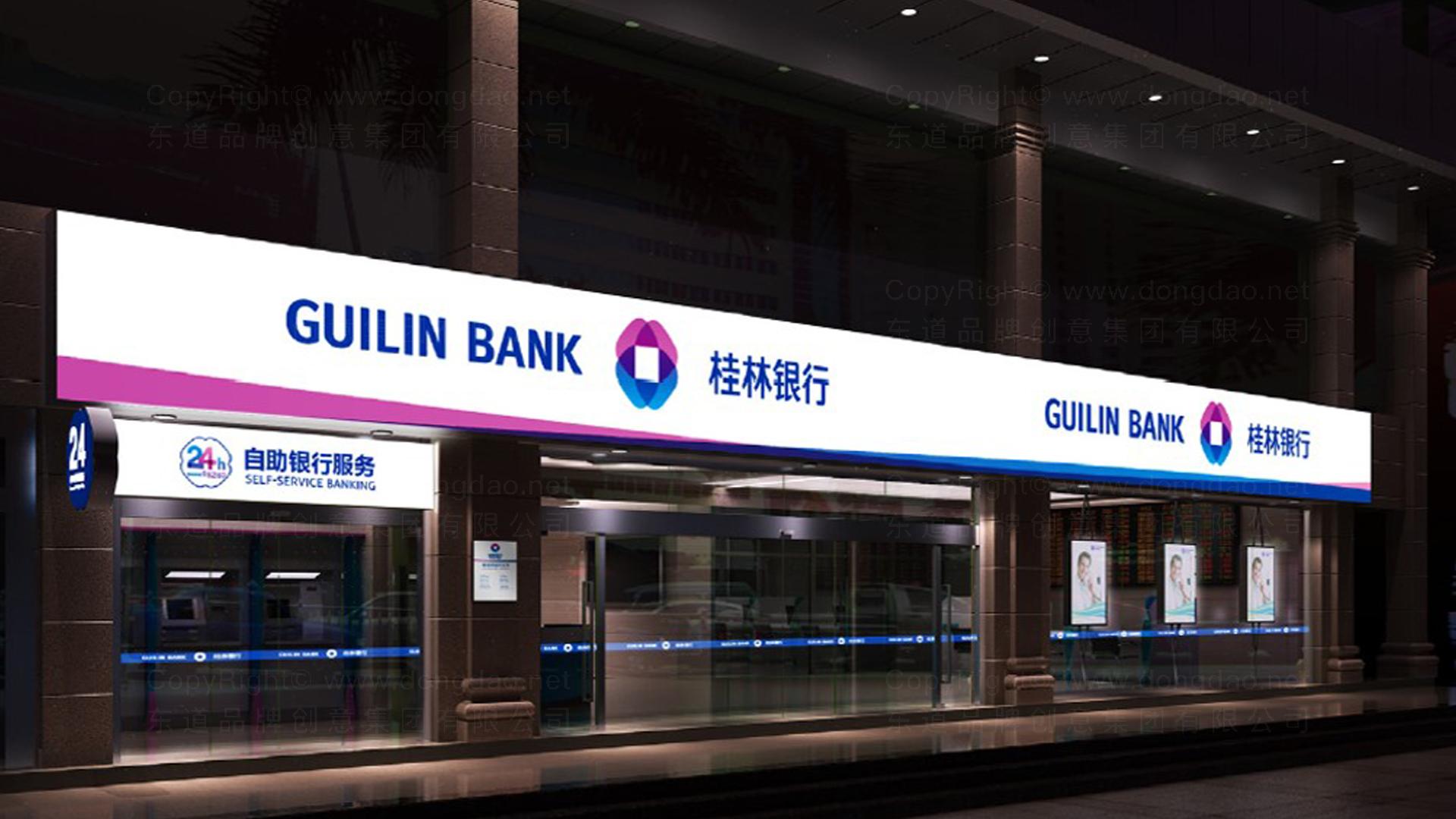 银行金融商业空间&导示桂林银行SI设计