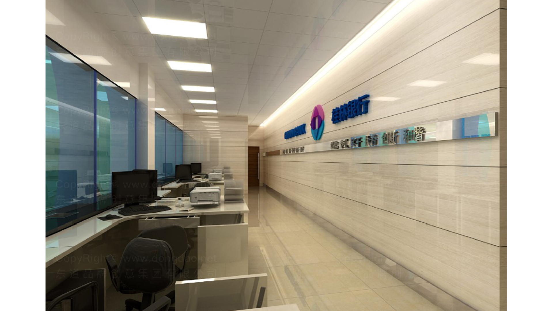 商业空间&导示桂林银行SI设计应用场景_2