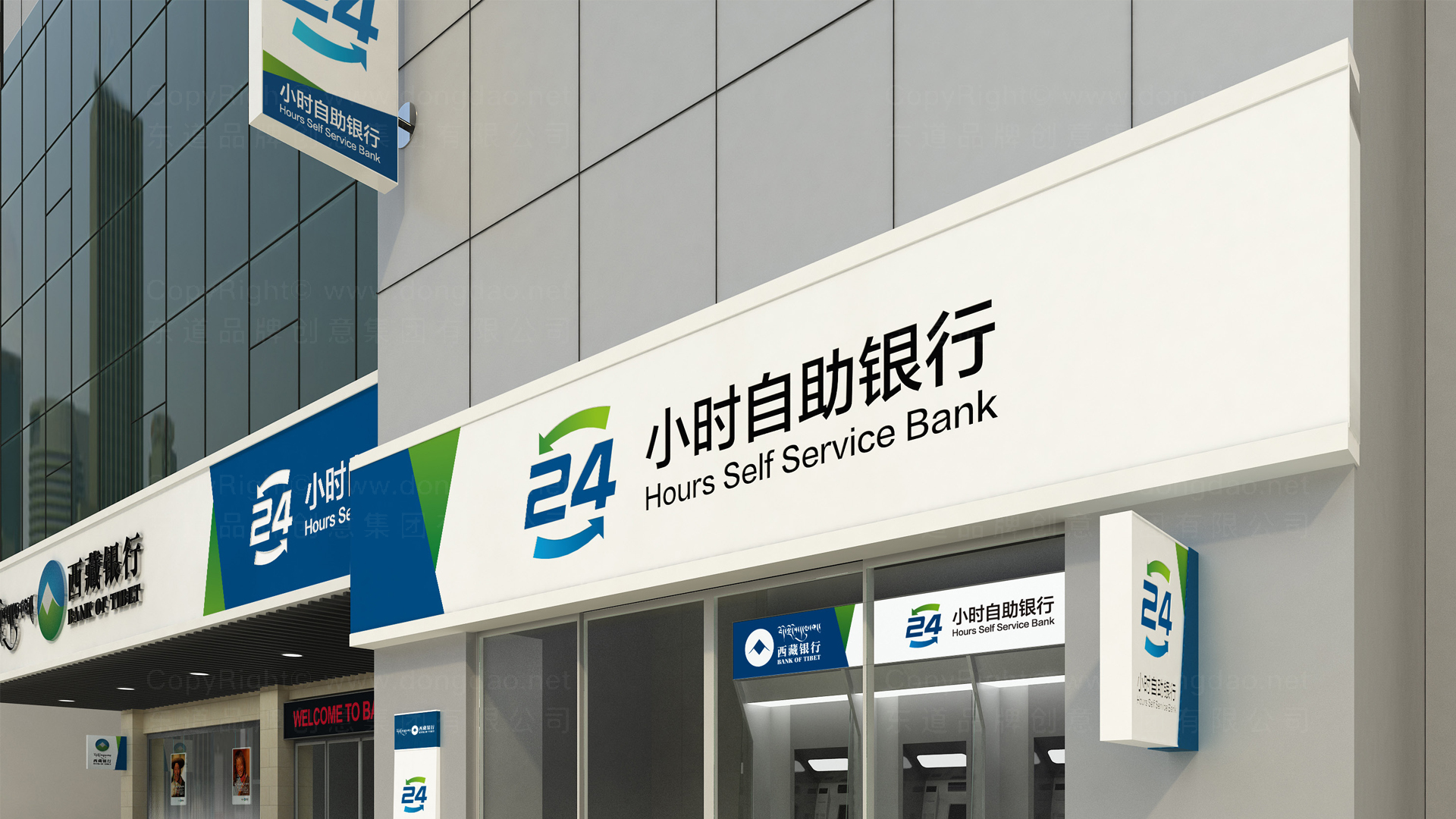 商业空间&导示案例西藏银行SI设计