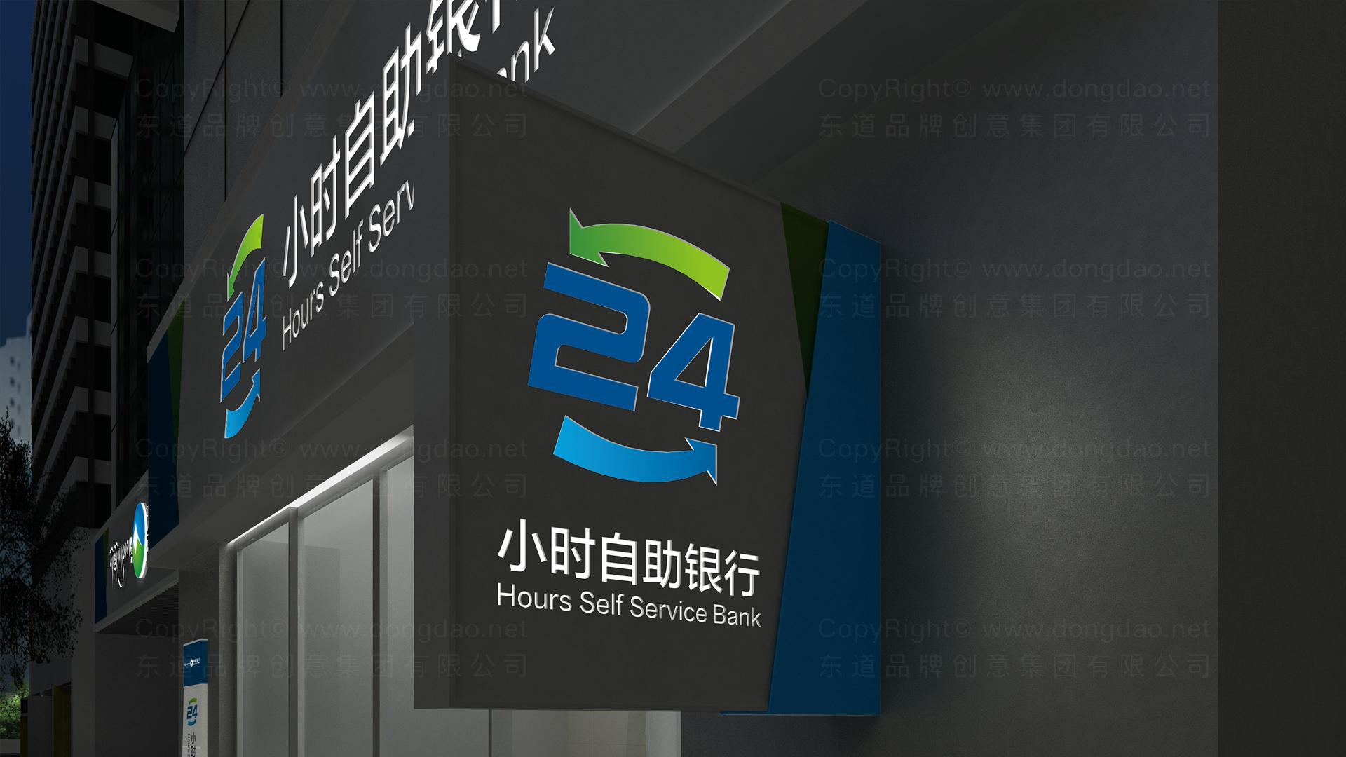 商业空间&导示西藏银行SI设计应用