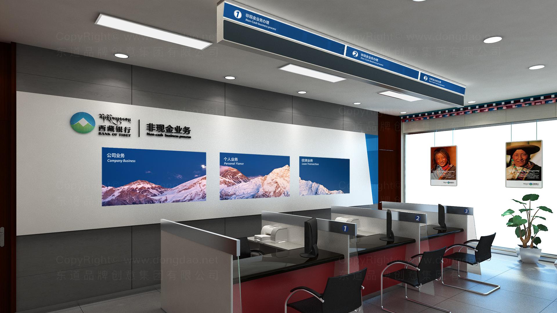 商业空间&导示西藏银行SI设计应用场景_2