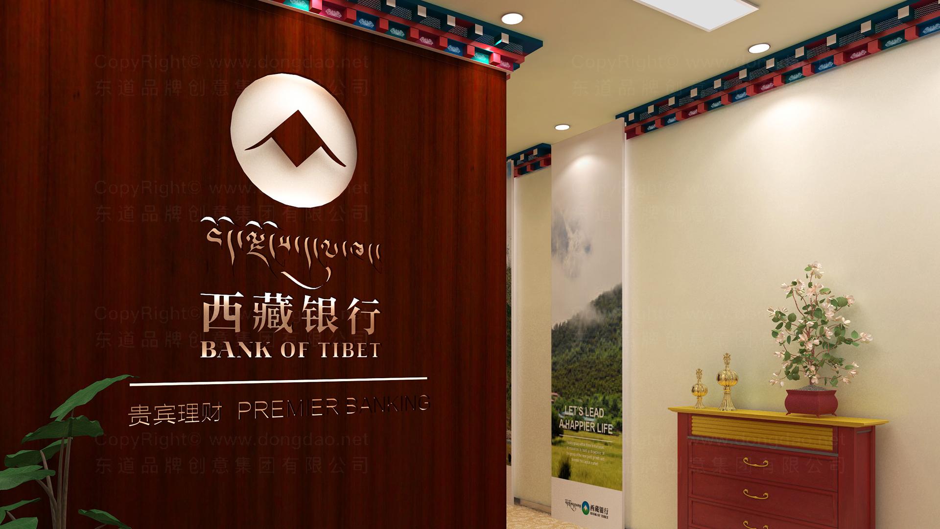 商业空间&导示西藏银行SI设计应用场景_3