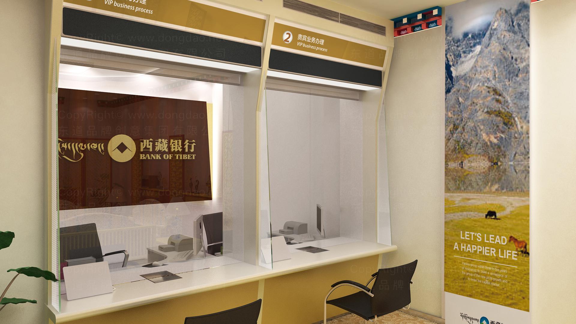 商业空间&导示西藏银行SI设计应用场景_4