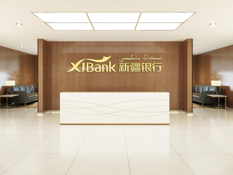 商业空间&导示新疆银行SI设计应用场景_5