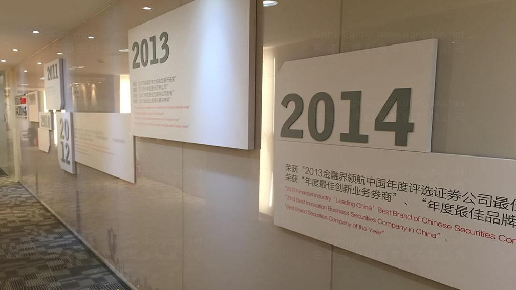 视觉传达方正证券企业文化墙设计应用场景_7