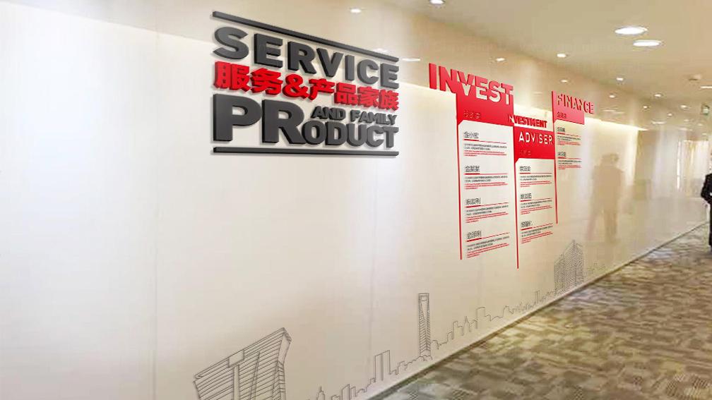 视觉传达方正证券企业文化墙设计应用场景_1