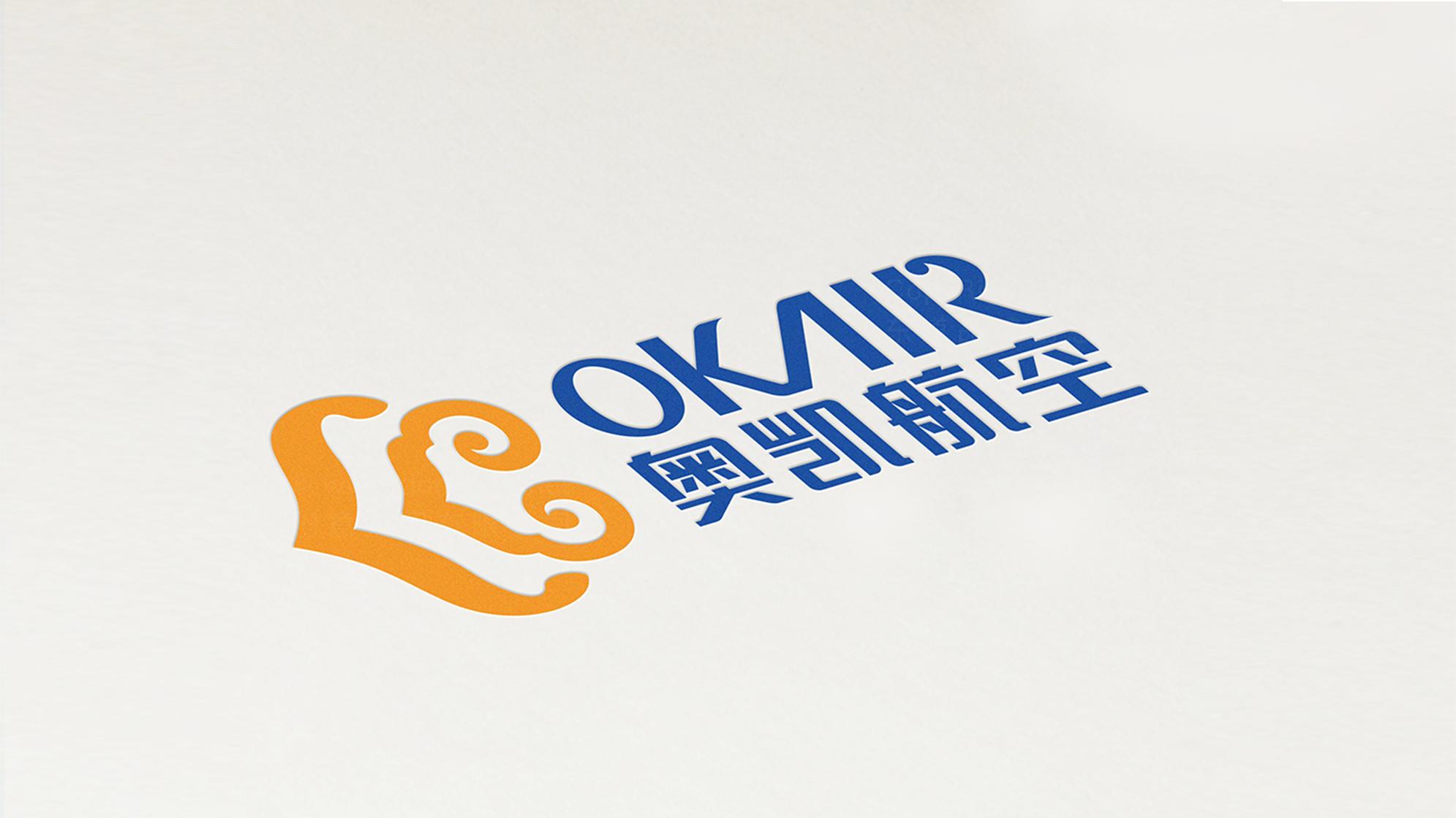 航空航天品牌设计奥凯航空VI设计