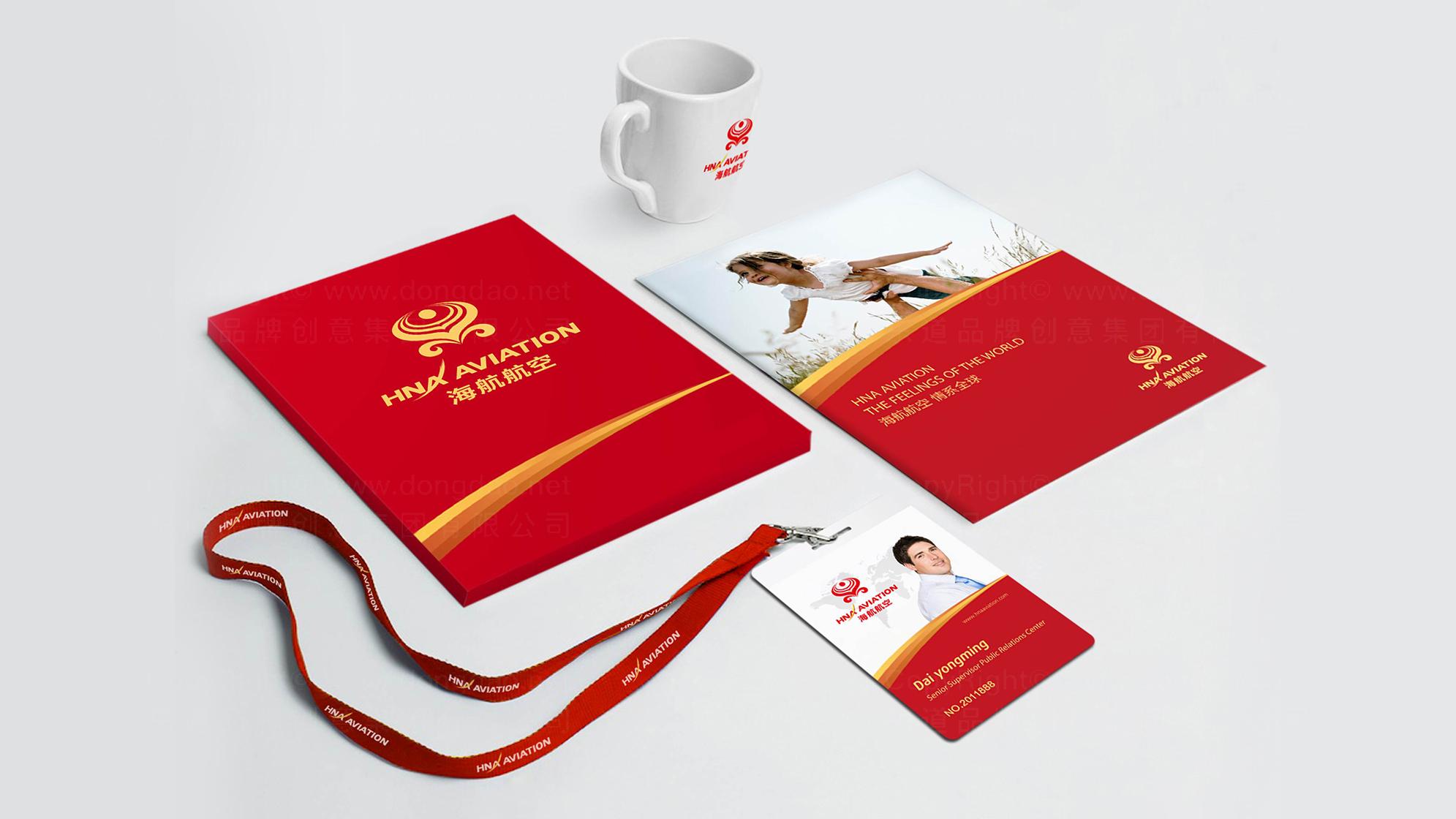 品牌设计海航航空VI设计应用场景_6