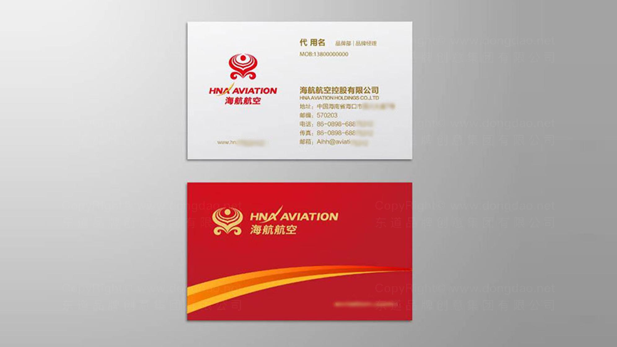 品牌设计海航航空VI设计应用场景_3
