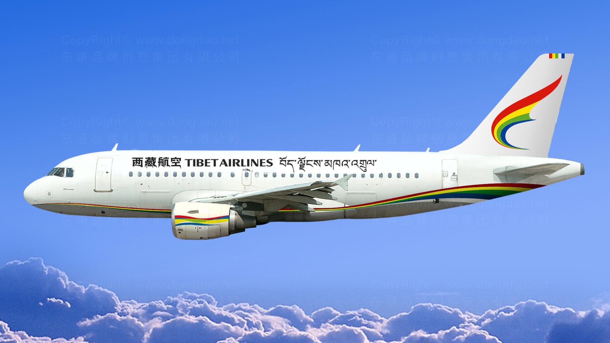 品牌设计案例西藏航空LOGO&VI设计