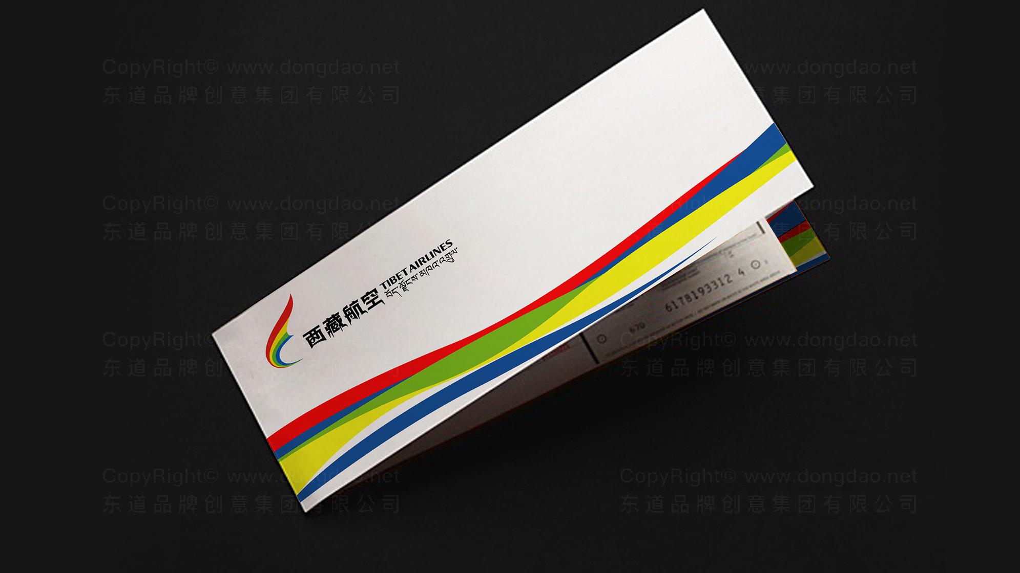 品牌设计西藏航空LOGO&VI设计应用