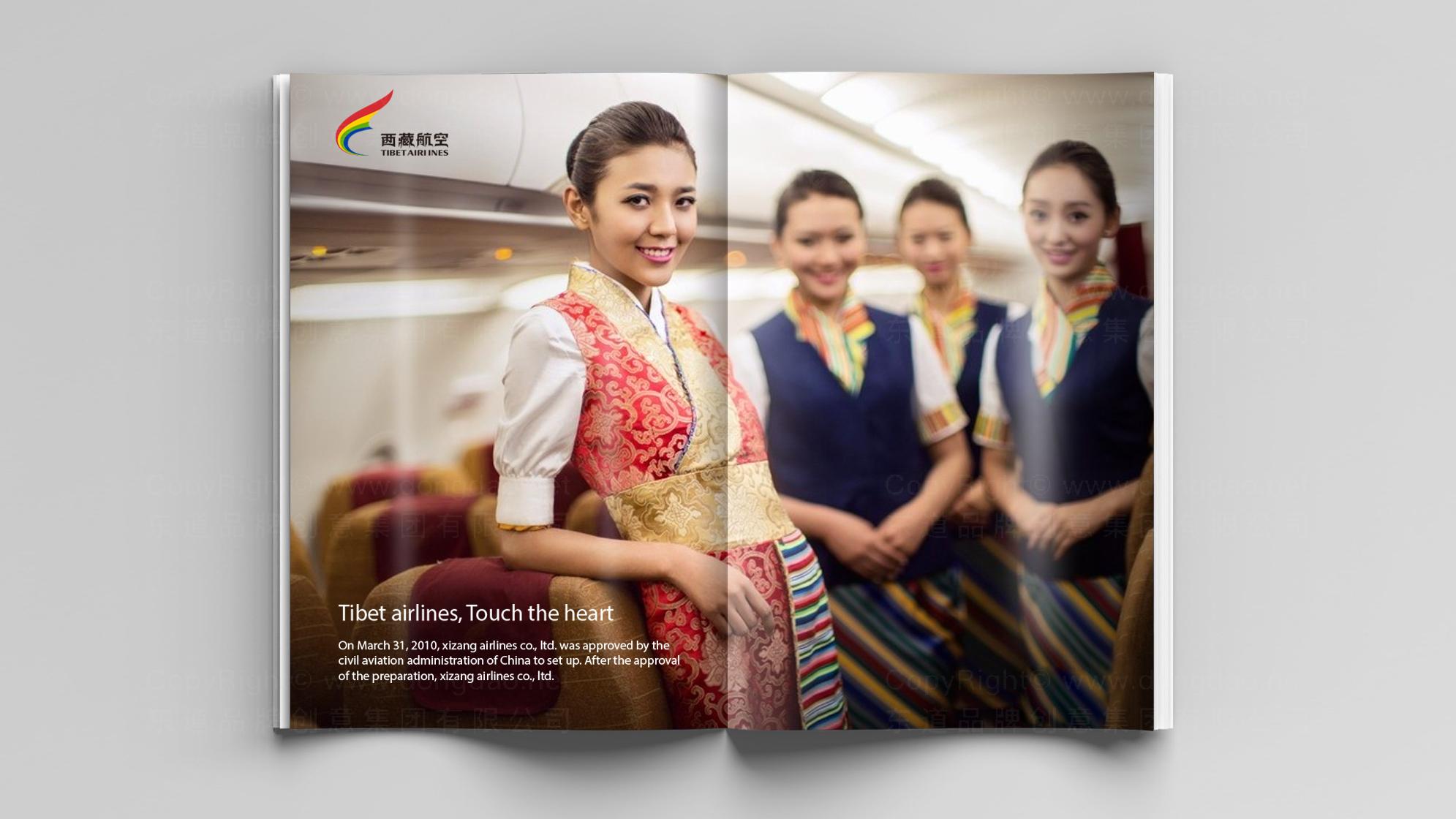 品牌设计西藏航空LOGO&VI设计应用场景_1