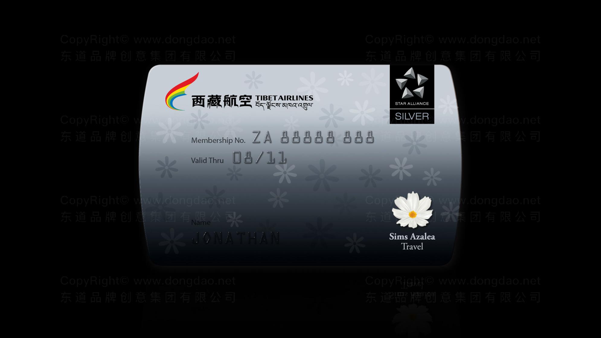 品牌设计西藏航空LOGO&VI设计应用场景_2