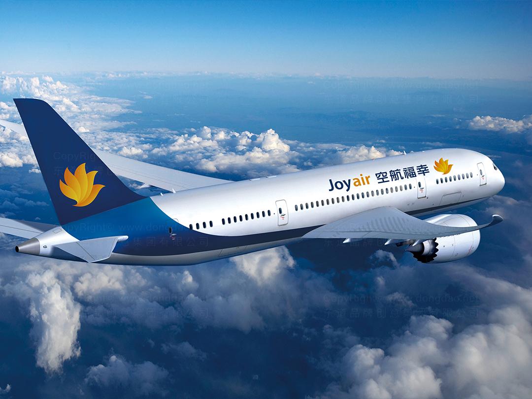 航空公司logo设计、vi设计应用场景_10