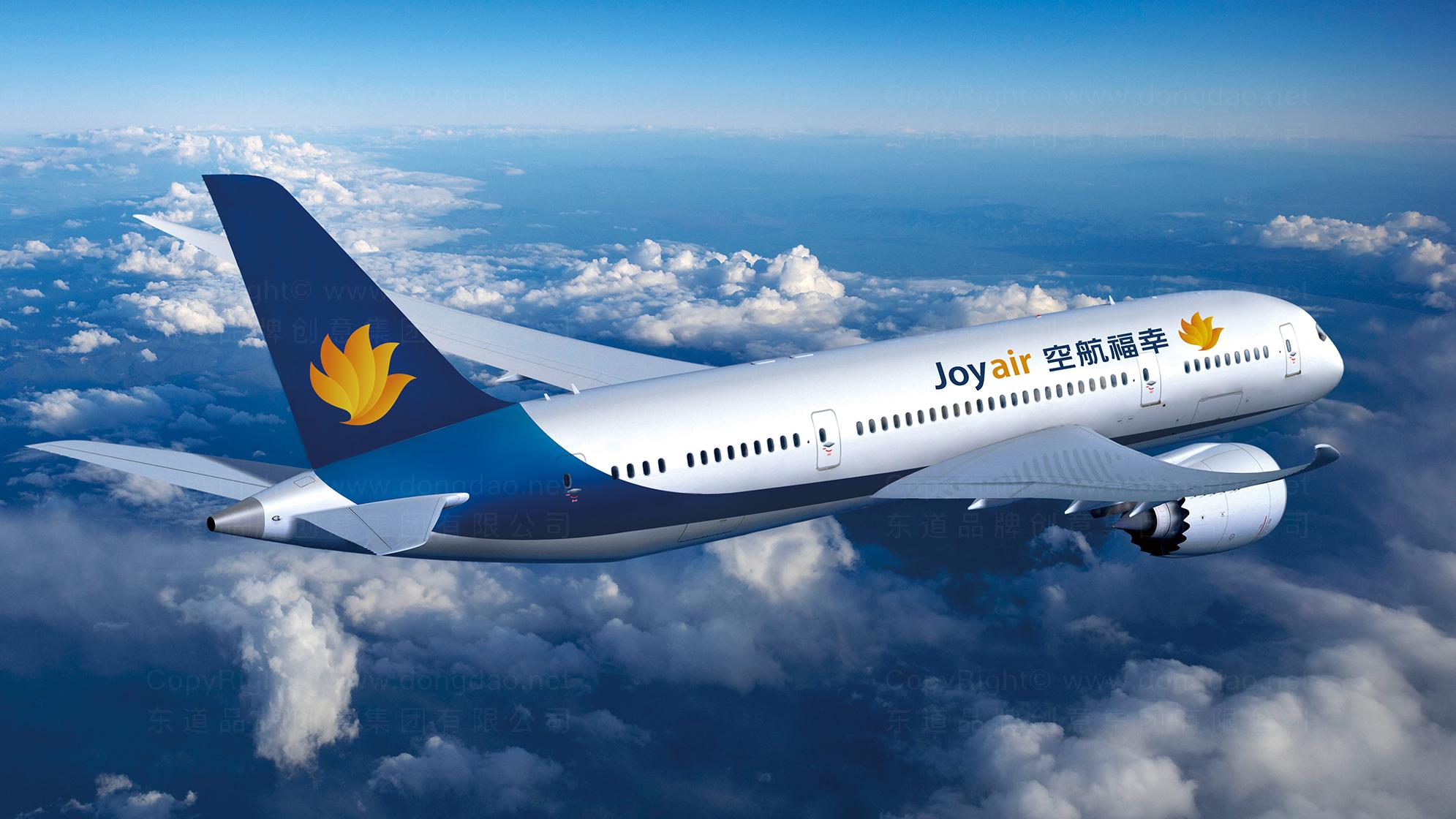 品牌设计案例幸福航空LOGO&VI设计