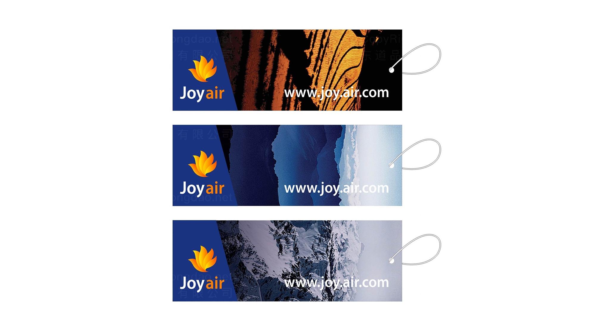 品牌设计幸福航空LOGO&VI设计应用场景_2