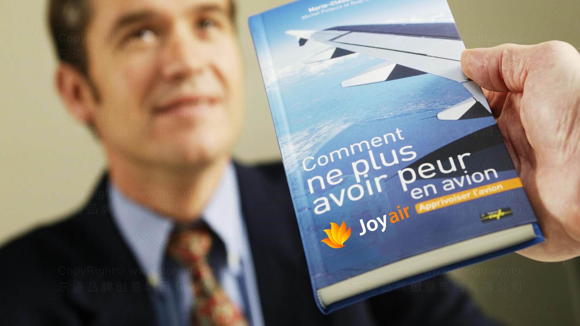 品牌设计幸福航空LOGO&VI设计应用场景_3