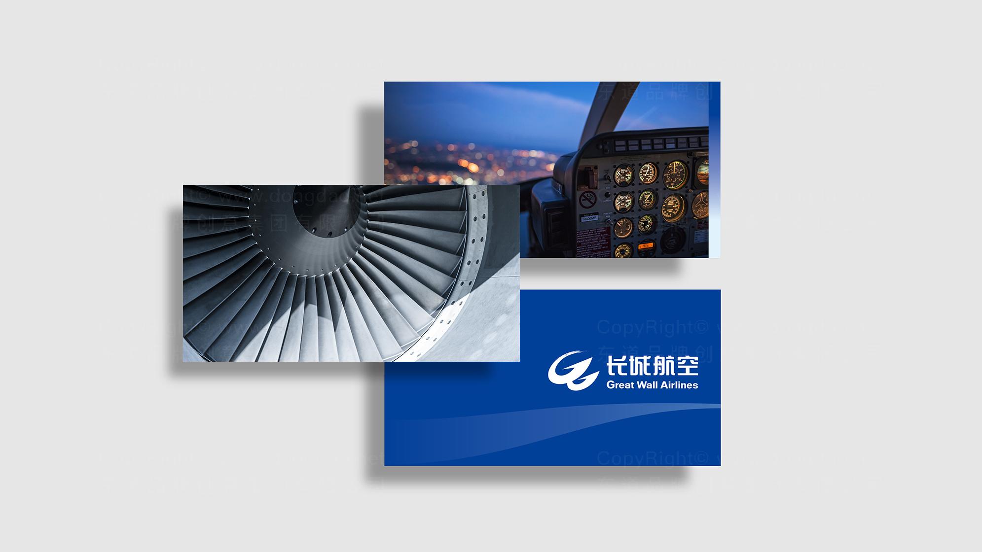品牌设计长城航空LOGO&VI设计应用场景