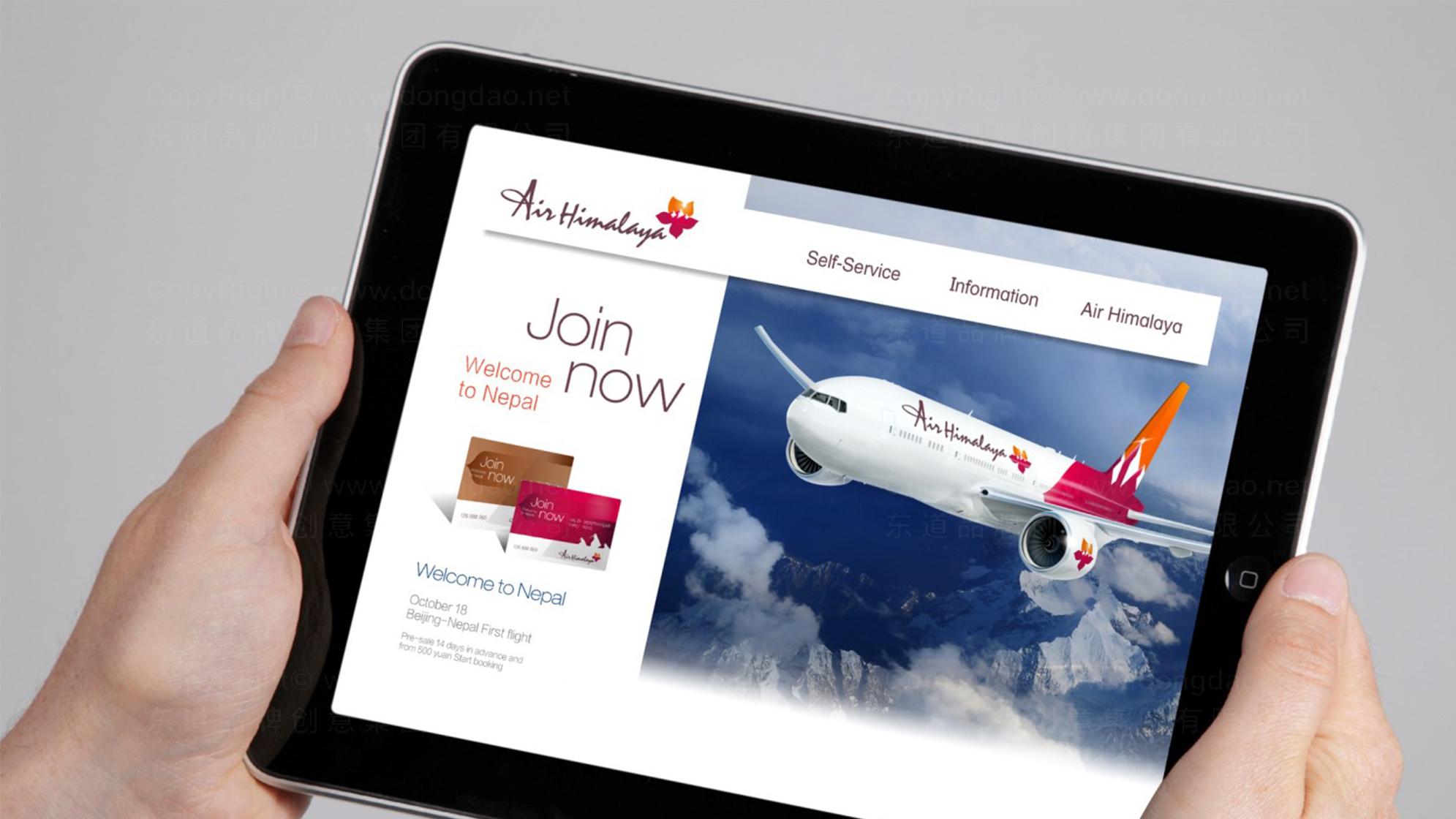 品牌设计喜马拉雅航空设计方案应用场景_1