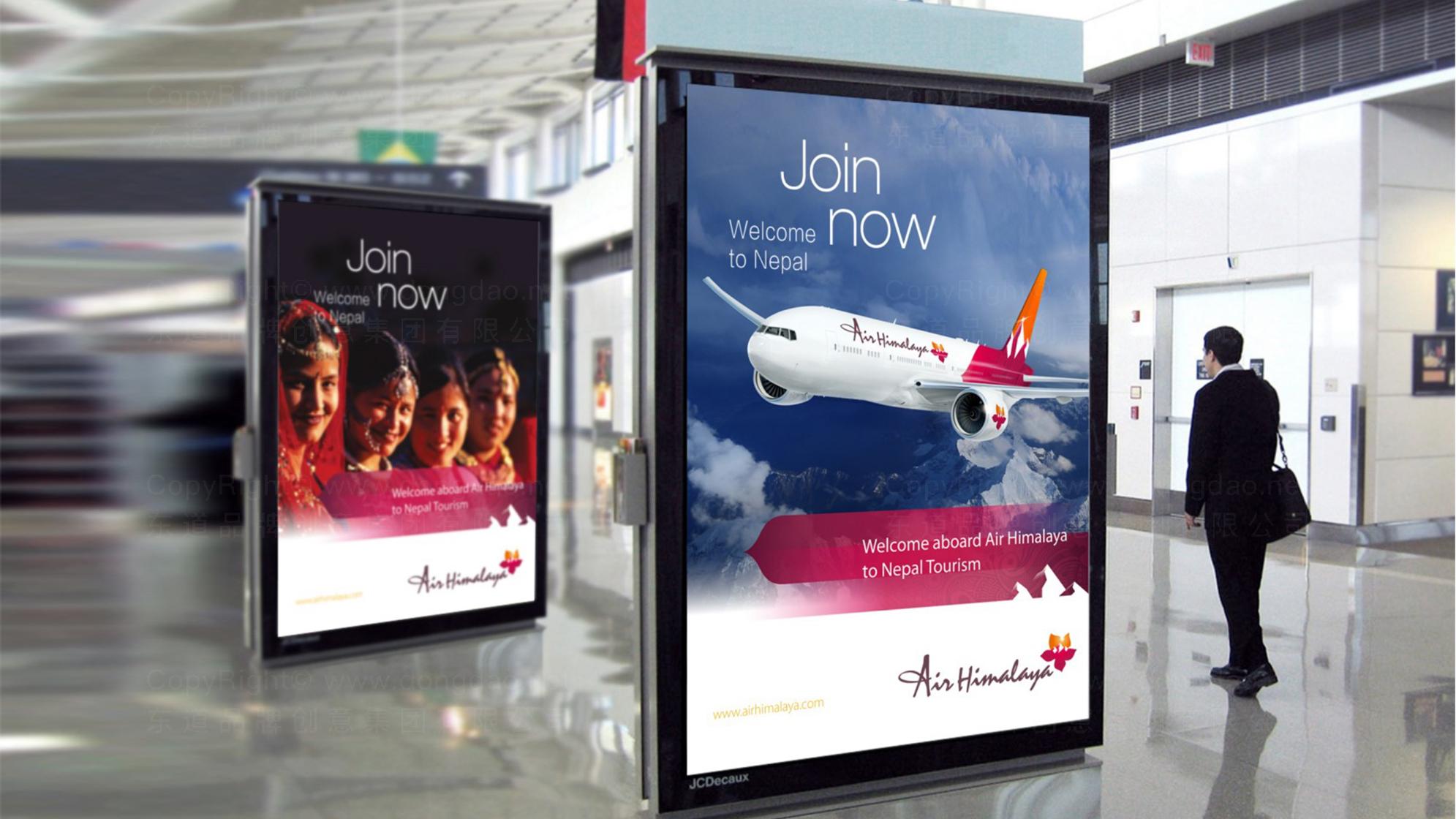 品牌设计喜马拉雅航空设计方案应用场景_2